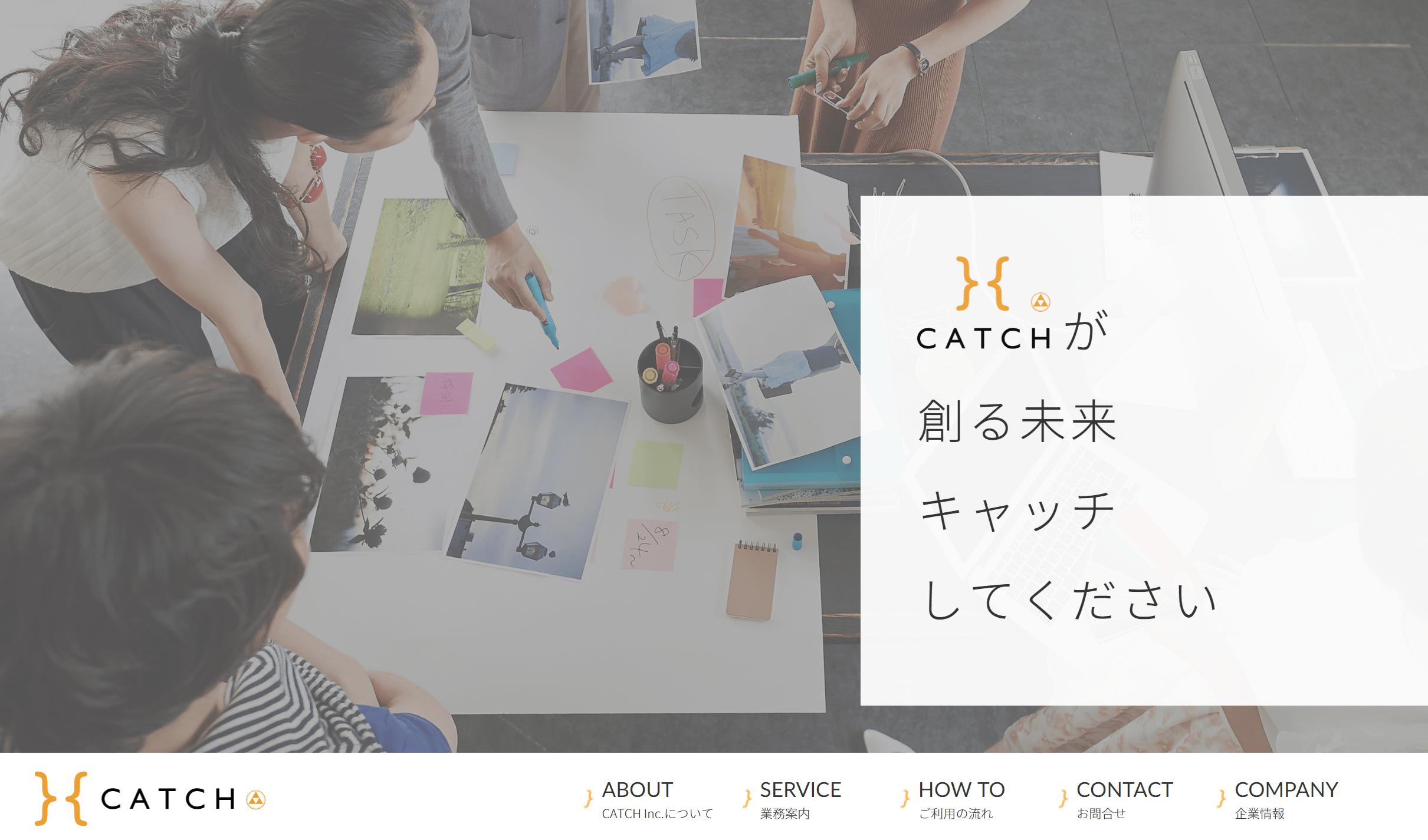 【WEB制作事例】障がい者就労支援 株式会社キャッチ